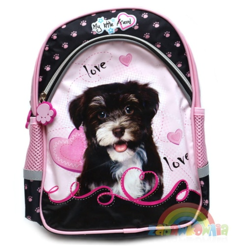 0450242e875ad plecaczek szkolno wycieczkowy My Little Friend - piesek ZABAWKOWNIA